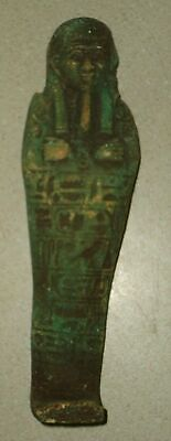 Egyptian Amulet BC Ancient Faience Ushabti From Egypt w Glyphs