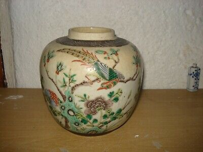 Stunning 1xchinese 19th century qing period colourful    ginger jar