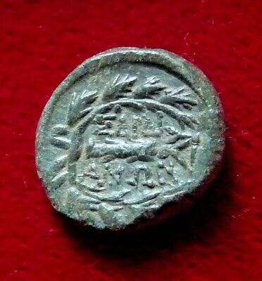 Lydia, Sardes 2nd-1stc. BC Æ15 Apollo & club within oak wreath VF+