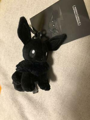 Thunderbolt Project Plush Key Chain Eevee Pokemon Fragment Pop By Jun
