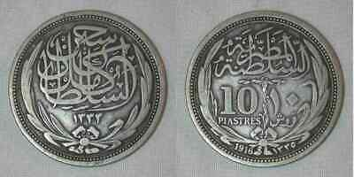 Beautiful Nicely Toned 1916 Egypt Silver Coin Ten Piastres Sultan Hussein Kamil