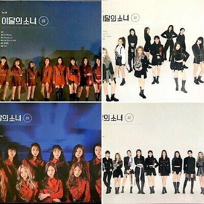 Monthly Girl Loona Mini Album Vol. 2: Hash # (Select +/- Poster) [Kpoppin Usa]