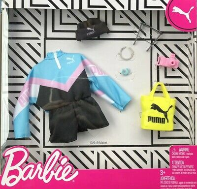 Barbie Puma Outfit Set Fashion Clothing HTF In Stores