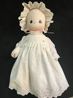 """Precious Moments Porcelain & Cloth """"Katie Lynne"""" Baby Doll #E-0539 1983 Lace"""
