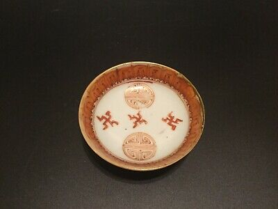 Antique c. 1862-1874Chinese Export Porcelain Famille Rose Plate Dish Marked