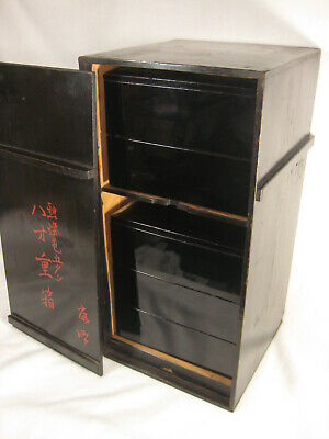 Japanese Signed Antique Five Layer Lidded Black Lacquer Wooden Food Box Jubako