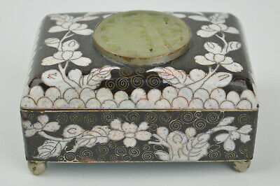 19th 20th Chinese Qing Republic Silver Cloisonne Enamel Box Jade Amulet 景泰蓝 大清 玉