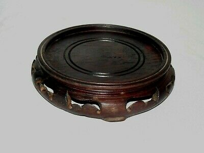 """Vintage Chinese 4 3/4"""" Hand Carved Brown Rosewood Pot Bowl Display Stand"""