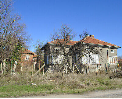 Two Houses outbuildings on 2900 m2 land sale Bulgaria House Bulgarian property