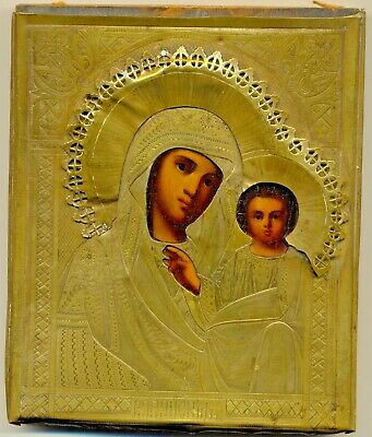 Antique Russian  Imperial Brass Icon  Orthodox (#2901m)