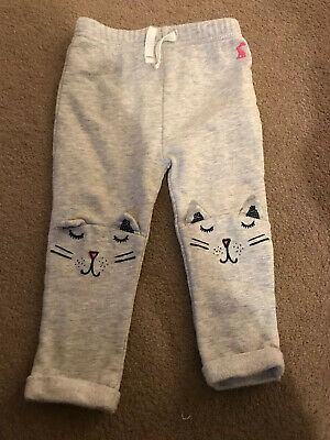 Joules Baby Joggers 9-12 Months