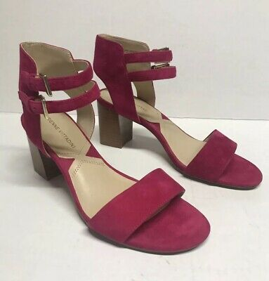 Adrienne Vittadini Hot Pink Suede Leather Heels Sz 7M