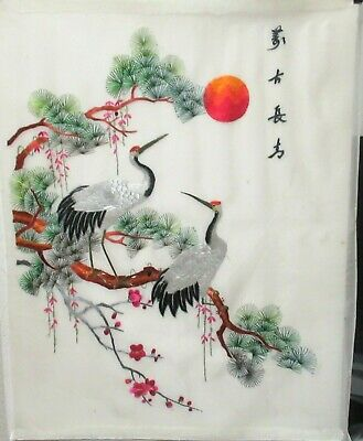 Chinese Crane Birds Silk Embroidered Tapestry Signed