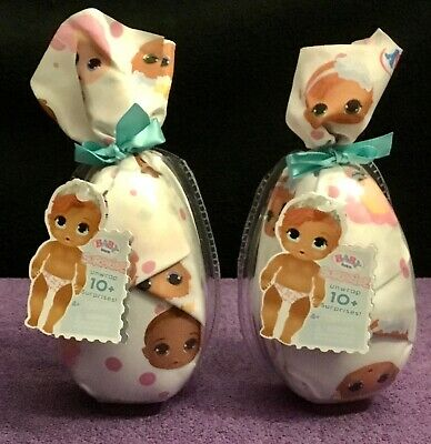2 Baby Born Surprise!~Surprise Baby Series 2~Authentic MGA~New Factory Seal~ nip
