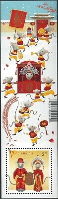 Canada   2020 SS  LUNAR -  NEW YEAR OF THE RAT   New Issue 2020 Souvenir Sheet