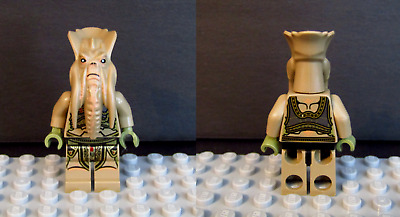 LEGO Minifigure Star Wars Poggle The Lesser #75017
