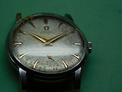 Vintage Omega Automatic Watch Ω 491  - Stainless Steel Case