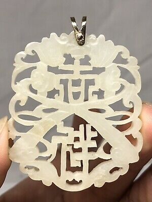 19th Chinese White Jade Pendant And Multi Color Jade Bi Bead Necklace