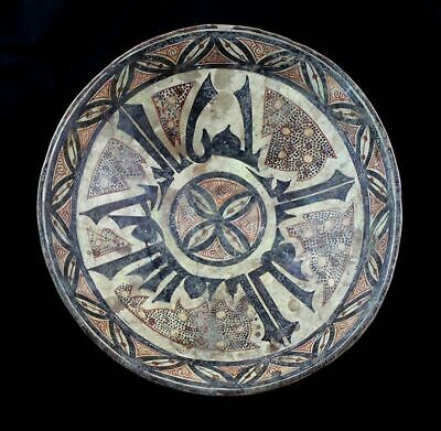 *SC*LARGE ISLAMIC POTTERY DISH w. CUFIC CALIGRAPHY, NISHAPUR 10TH. CENT.