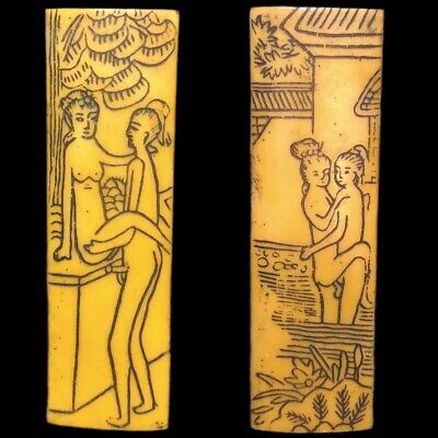 Rare Ancient Near Eastern Double Sided Erotic Panel Artefact (1)