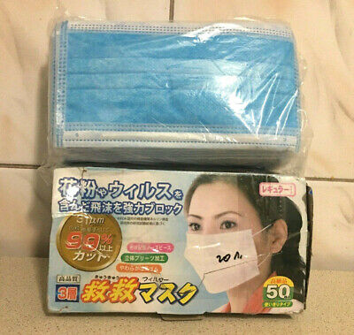Medical Face Mask 50pcs Blue Safe Surgical Disposable 3-PLY FREE SHIPPING SALE