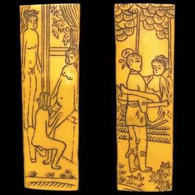 Rare Ancient Near Eastern Double Sided Erotic Panel Artefact (3)
