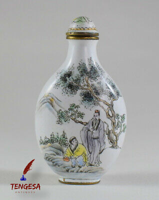 Vintage Chinese Hand Painted Enamel Snuff Bottle