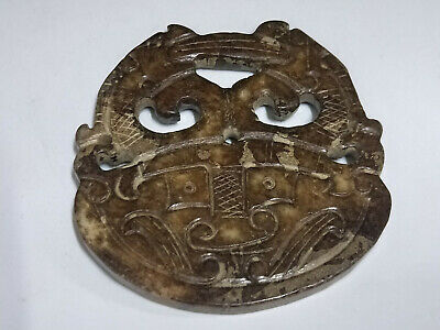 Old Chinese Neolithic HongShan jade Hand carved Amulet Double Beast Pendant