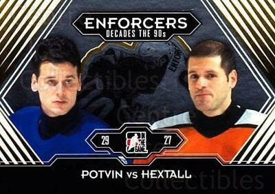 2013-14 ITG Decades 1990s Gold #187 Felix Potvin, Ron Hextall