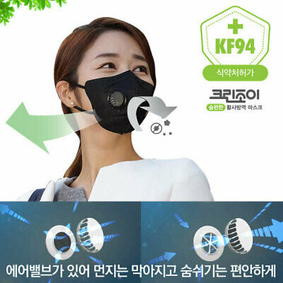 AU STOCK Made in Korea KF94 N95 Disposal Mask With Exhalation Valve Pack of 5