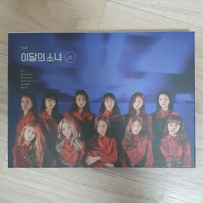 Official Loona 2nd Mini Album Hash # Monthly Girl Kpop (No Photocard)
