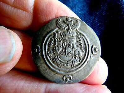 High Grade Ancient Coin Sasanian Empire Khusro II 500 AD Large Silver Drachma #3