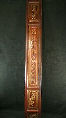 Antique Chinese 150 Year Old Qing Dynasty Hand Carved Wooden Carving Calligraphy