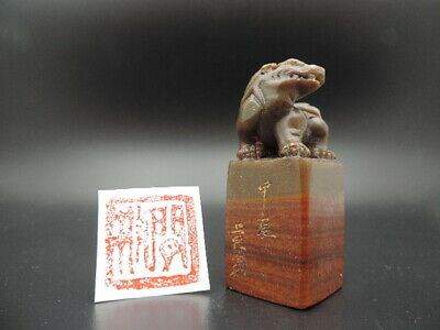 Hand-carved Antique Chinese Shoushan Stone Seal Stamp Seal Signet Lion Statue G