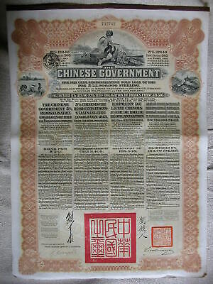 Obligation CHINESE GOVERNMENT 5% REORGANISATION GOLD LOAN OF 1913 BOND FOR £20