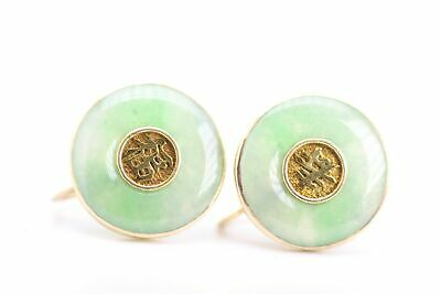 Antique Solid 10K Gold Green Jade Screw Back Earrings Chinese Characters #301