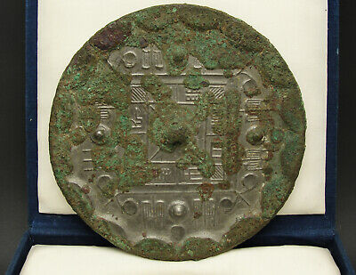 A RARE ANTIQUE CHINESE BRONZE 'CAO YE' MIRROR w INSCRIPTIONS HAN DYNASTY