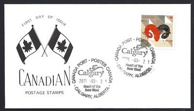 Canada   # 2449  Aries The Ram Special Event Cachet   New 2011 Unaddressed