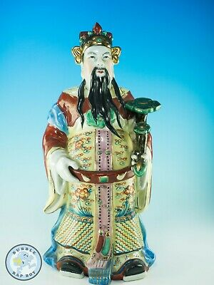 "Chinese Immortal Lou Porcelain Figure Taoism Large Approx 15"" Tall"