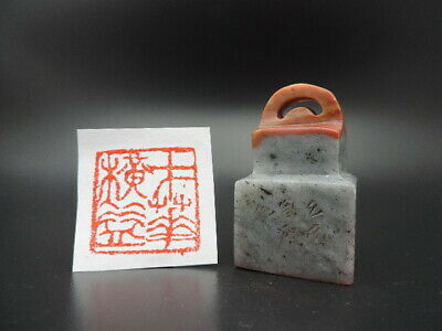 Old China Shoushan Stone Seal Hand-carved Wax Stamp Seal Signet with Signature K