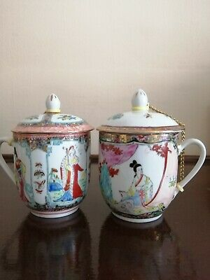 Pair of Vintage Chinese  Famille Rose porcelain mug/tea cups&lid on chain 13 cm