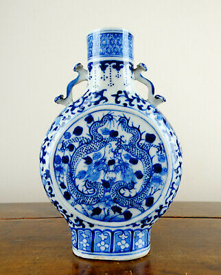 Antique Chinese Porcelain Moon Flask Bottle Vase Blue and White Dragon Qianlong