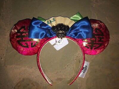 Disney Parks New Mulan Minnie Mouse Ears Bravest of All 2020