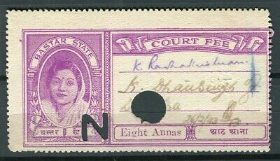 INDIAN STATES; BASTAR early 1900s local Revenue issue fine used value