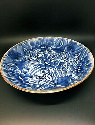 Very Beautiful and Rare Ancient Plate from Quianlong Period China 1736-1795