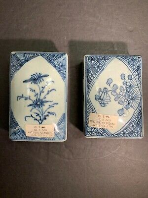 Chinese Porcelain Boxes. One With Script.