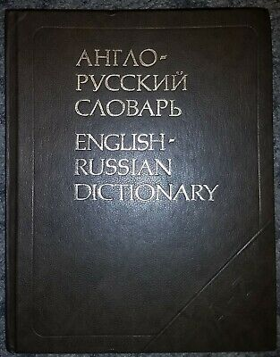 Russian Vintage Book English-Russian dictionary Hardcover Soviet Old Muller