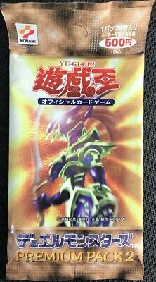New Yu-Gi-Oh Duel Monsters Premium Pack 2 factory sealed 8 cards included