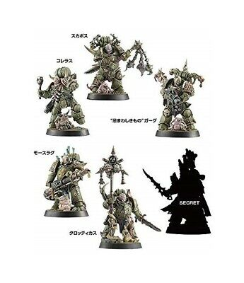 Warhammer Space Marine Heroes Series 3 Japan Limited Death Guard 6 Unique Heroes