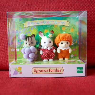 Sylvanian Families CAKE /& CAKE STAND SET A Fan Club Epoch Japan Calico Critters